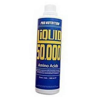 Amino 50000 Liquid 500 ml  ( 10. 2020 )